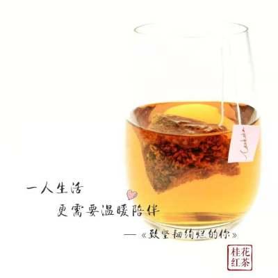暖心暖胃恩平桂花红茶三角茶包清新口气