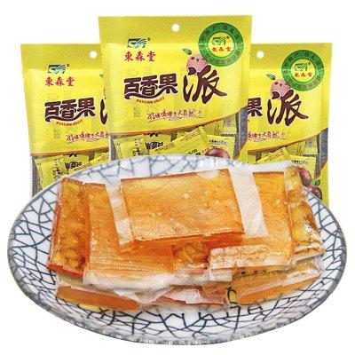和平东森堂百香果派 百香果糕 休闲小吃 零食 118g/袋