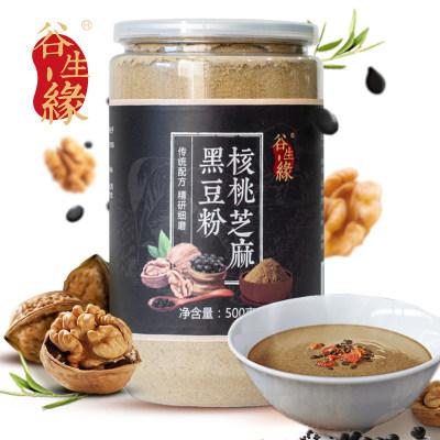 谷生缘 核桃芝麻黑豆粉 500g