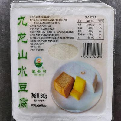 英德九龙镇金鸡村山水白豆腐380g/盒×8