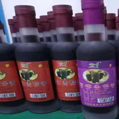 茂业桑椹酒