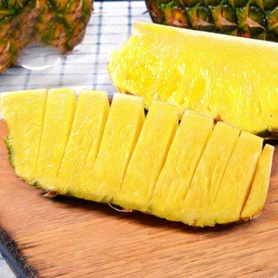 一奇益农社台湾西瓜凤梨大无眼菠萝6斤起省内包邮
