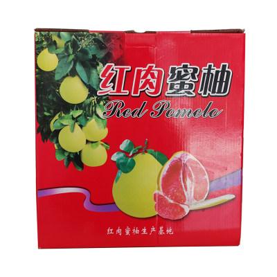 丰顺馆 梅州蜜柚12斤/箱