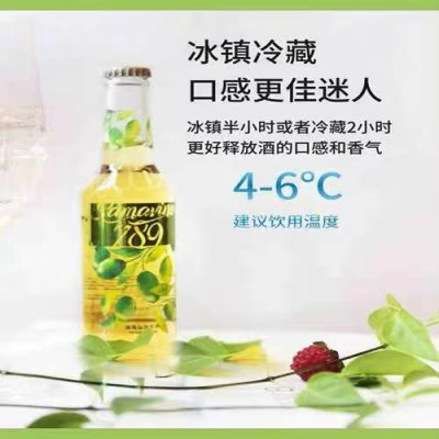 4瓶装橄榄起泡酒275ml Samavino789 果酒 原果发酵 微醺低度