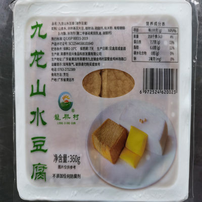 英德九龙镇金鸡村山水炸豆腐380g/盒×8