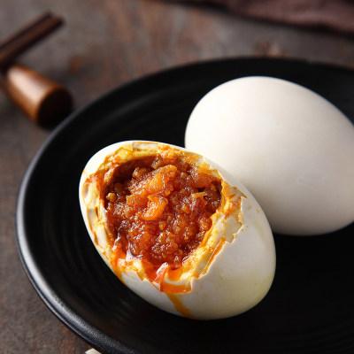 阳西红心即食烤鸭蛋 国家地理标志保护产品 国营单位 起沙流油浓香20枚