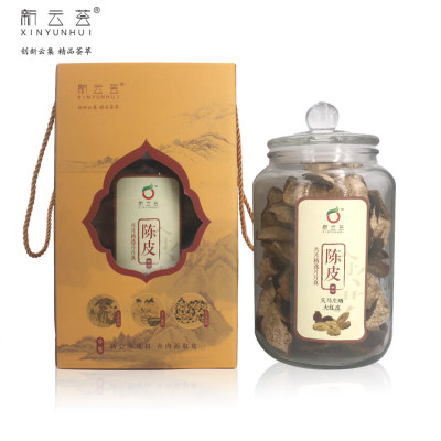 新云荟3年200克陈皮礼盒