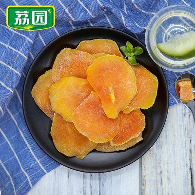荔园木瓜干100g*3包