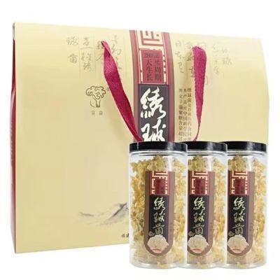 绣球菌冻干礼盒50g*3装