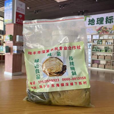 陆丰传统腌制咸菜