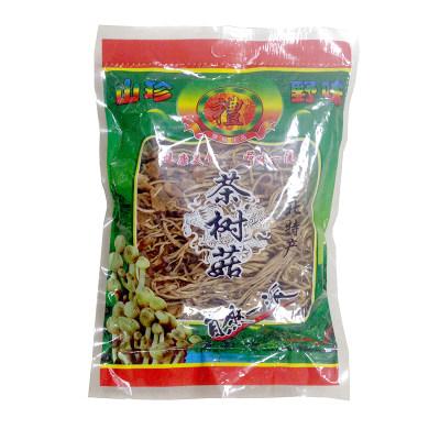 【南雄特色馆】 茶树菇200g/包 包邮