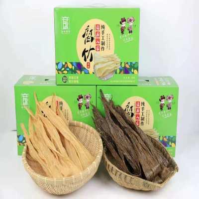 【连府人家】黄豆腐竹250g+黑豆腐竹250g礼盒装 广东省内包邮