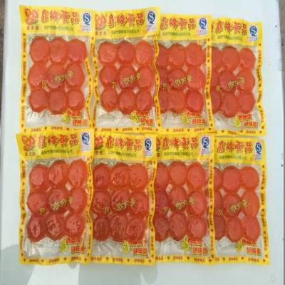 金达喜蛋黄饼90g/包(9枚装)