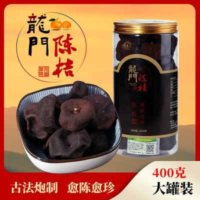 惠州特产天然原生态陈桔优质果干罐装干货越陈越珍