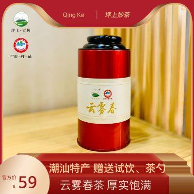 青坷茶业高山坪上炒茶潮汕特产醇香功夫茶浓香型精品罐装茶叶200g
