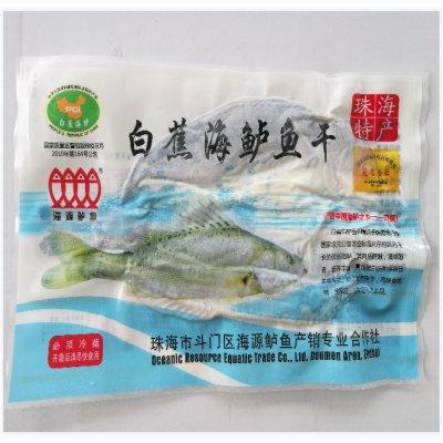 白蕉海鲈鱼干400-500g/条