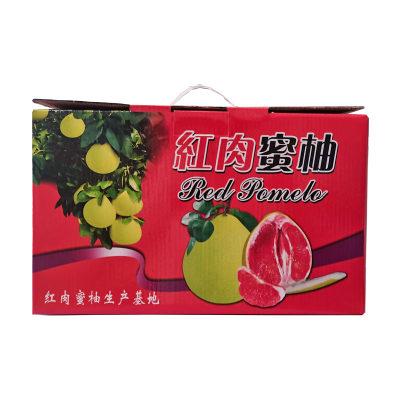 丰顺馆 梅州蜜柚2个/箱