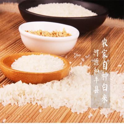 稻香米10斤(扶贫产品)