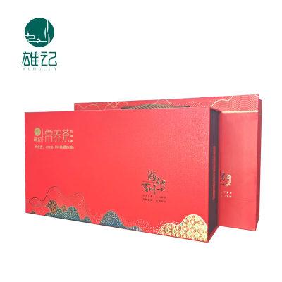 雄记常养茶-海纳百川400克