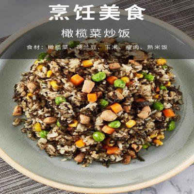 蓬盛香港橄榄菜大瓶450gx3瓶装 正宗潮汕特产下饭菜白粥咸菜