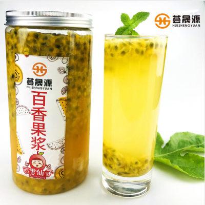 百香果酱原浆纯果肉新鲜百香果汁2斤 百香果原浆奶茶店专用水果茶