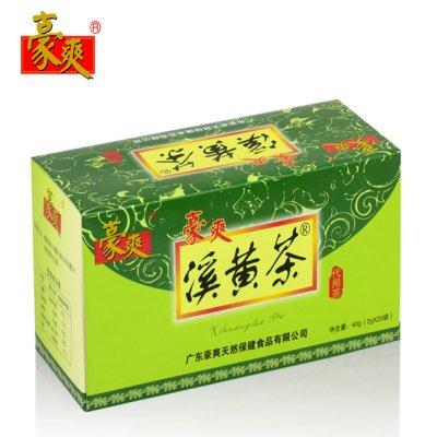 豪爽溪黄茶盒
