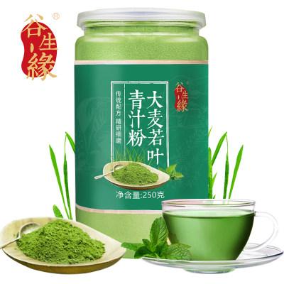 谷生缘 大麦若叶青汁粉 250g