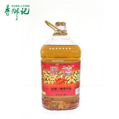 凤禧压榨一级花生油5L/桶
