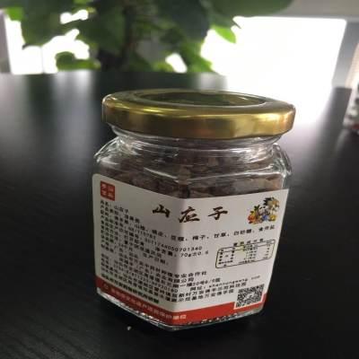山应子 非物质文化遗产项目保护单位 6瓶起包邮