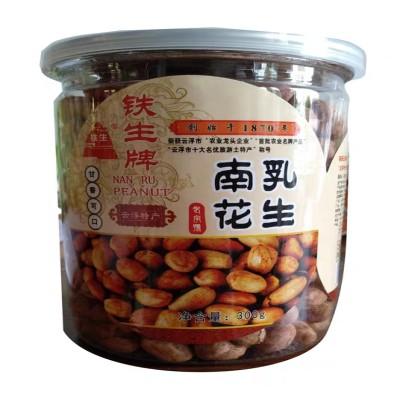 云浮特产 300g花生米