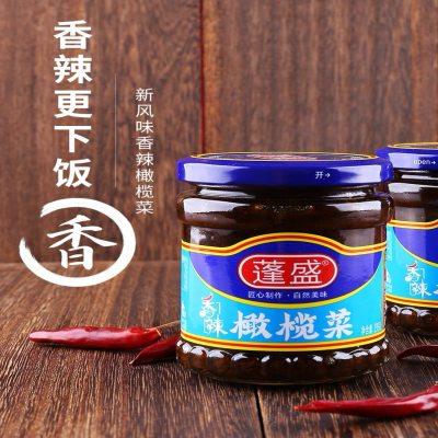 蓬盛薄盐香辣橄榄菜195*3瓶 潮汕特产正宗下饭菜香港橄榄菜拌面