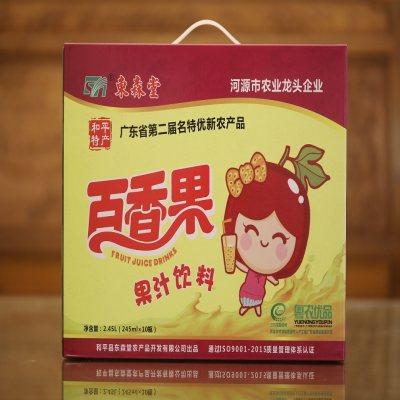 百香果果汁饮料(扶贫产品)