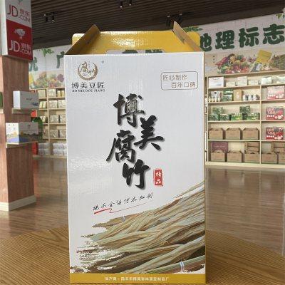 博美纯半爿乌黄豆腐竹