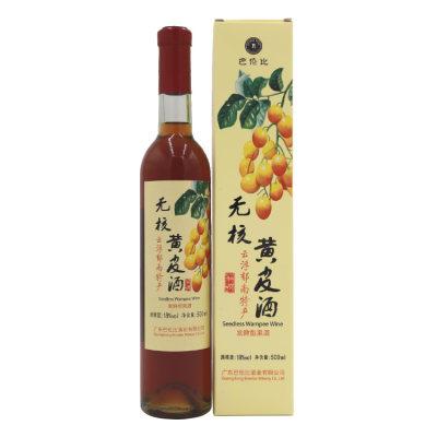 郁南无核黄皮果酒(支)