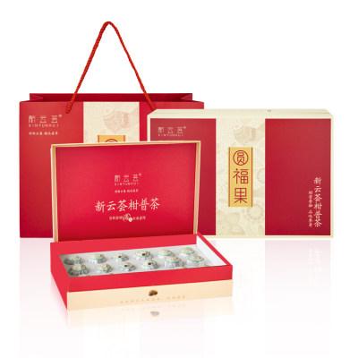 小青柑圆福果礼盒