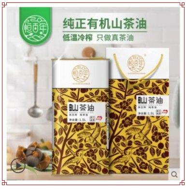浈江油茶(1.5L装)