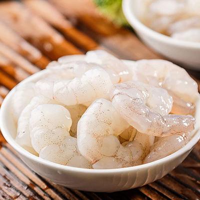 海虾仁(半斤装)