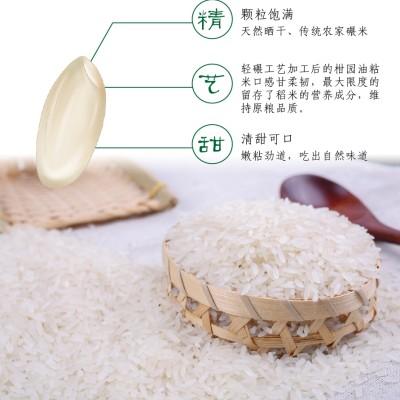 海丰油粘米 柑园香米