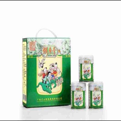 鳄鱼膏(广东省内3盒包邮)