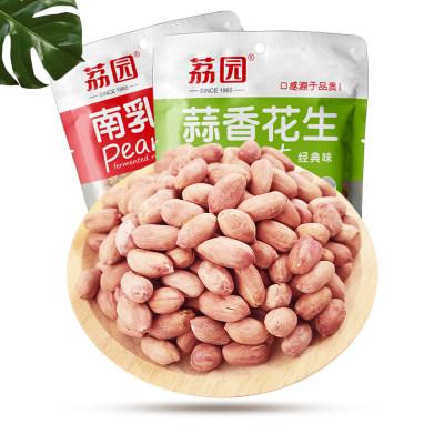 荔园南乳花生米五香蒜香口味120g*5包