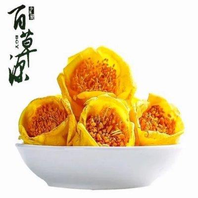 金花茶35g