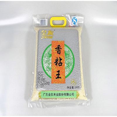 南雄特产 5KG金友香粘王