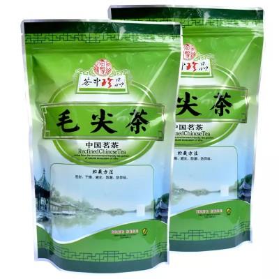 【南雄特色馆】明前茶 茶 叶 白茶 250g/包
