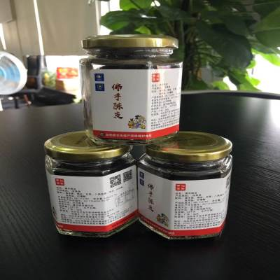 佛手陈皮 非物质文化遗产项目保护单位 90g/瓶 6瓶包邮