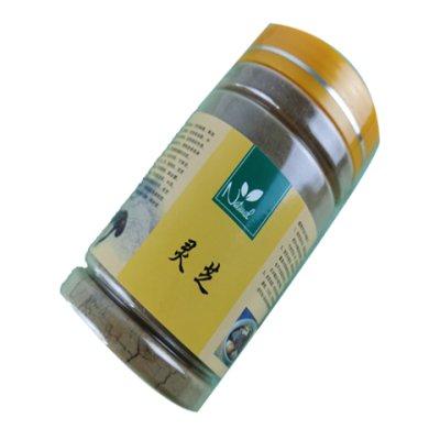特级紫黑红孢子粉 100g / 罐