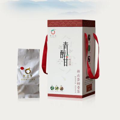 新云荟柑普茶1斤装礼盒