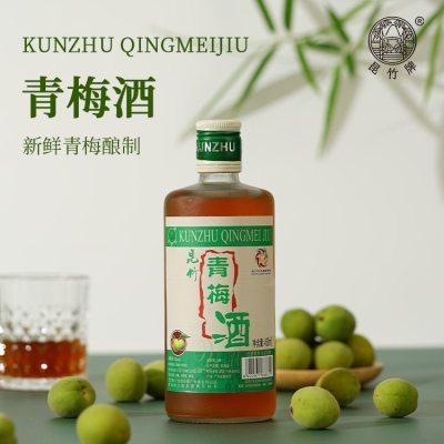 惠州特产龙门青梅酒昆竹青梅酒惠州特产客家特色自酿果酒酸甜6瓶装