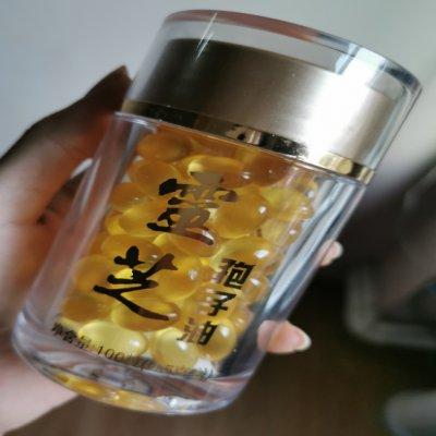 特级灵芝孢子油50g