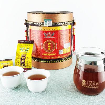 雄记常养茶益生茶男士桑叶枸杞杭白菊花茉莉花熬夜养生茶250克