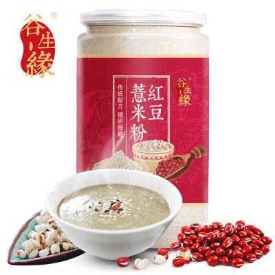 谷生缘 红豆薏米粉 500g